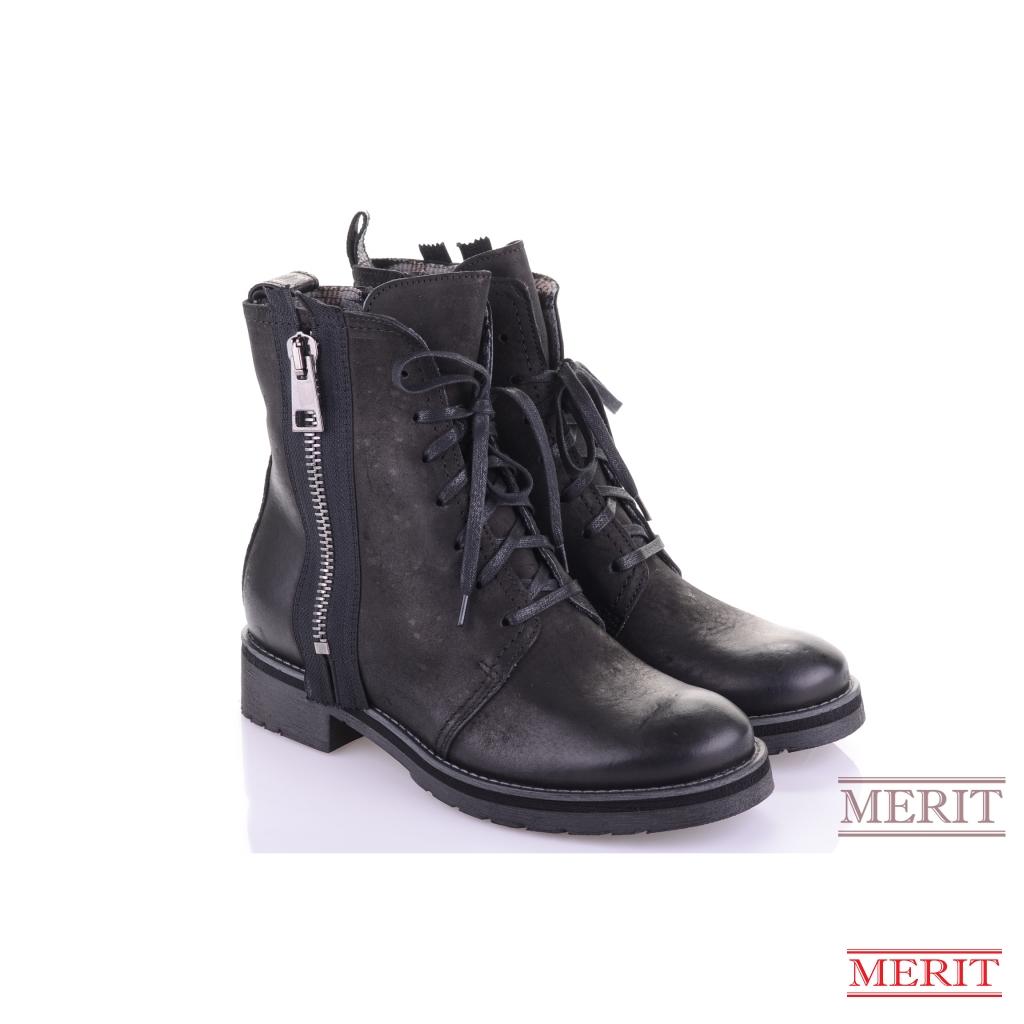 Cпортивные туфли Cool Kids
