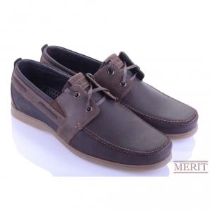 Женская обувь  Marco Piero Код 9986