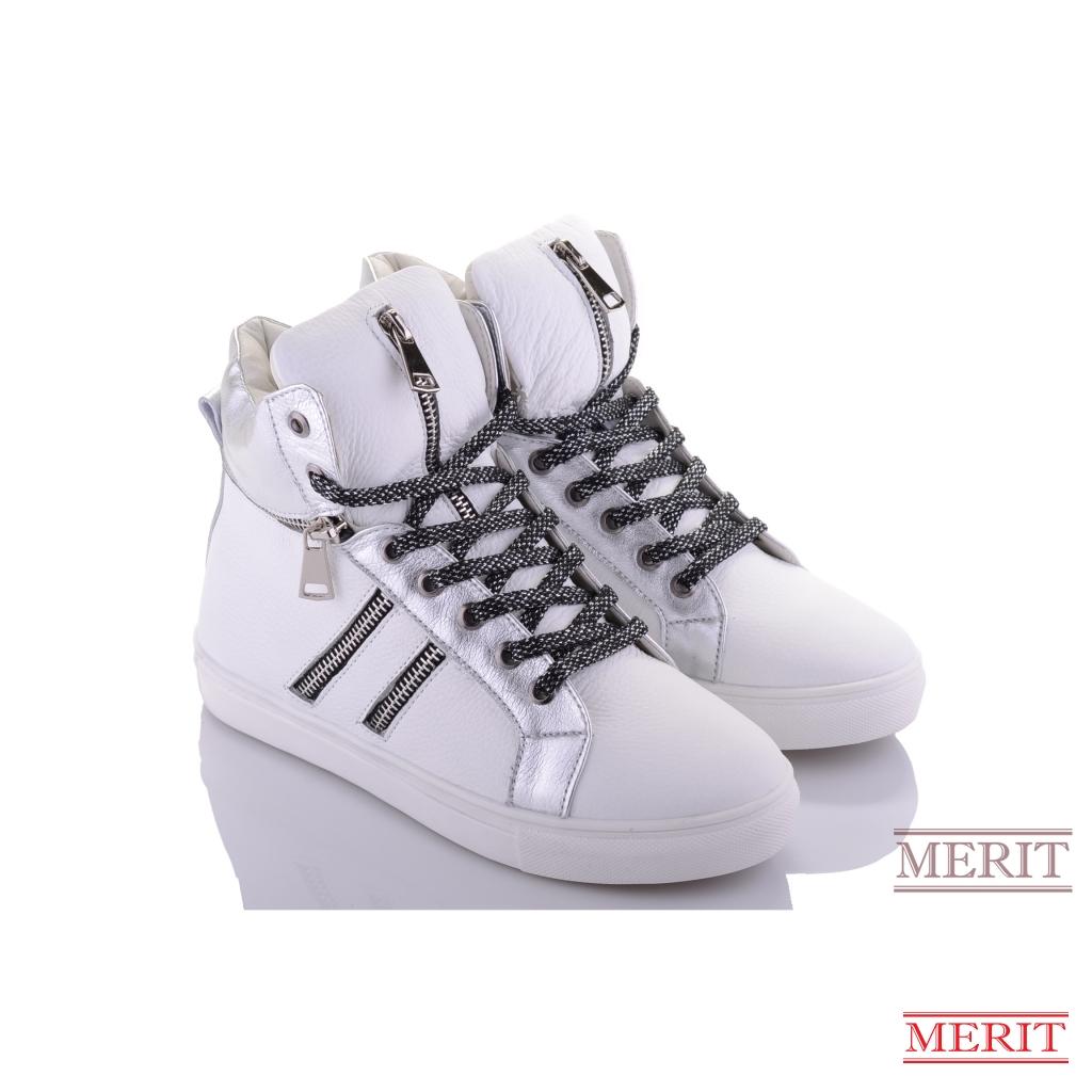 Спортивные ботинки  Marco Piero