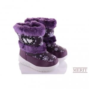 Детская обувь  Код 3923