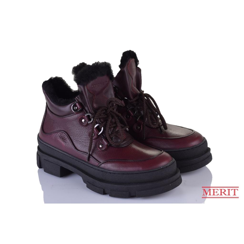 Ботинки Corso Vito