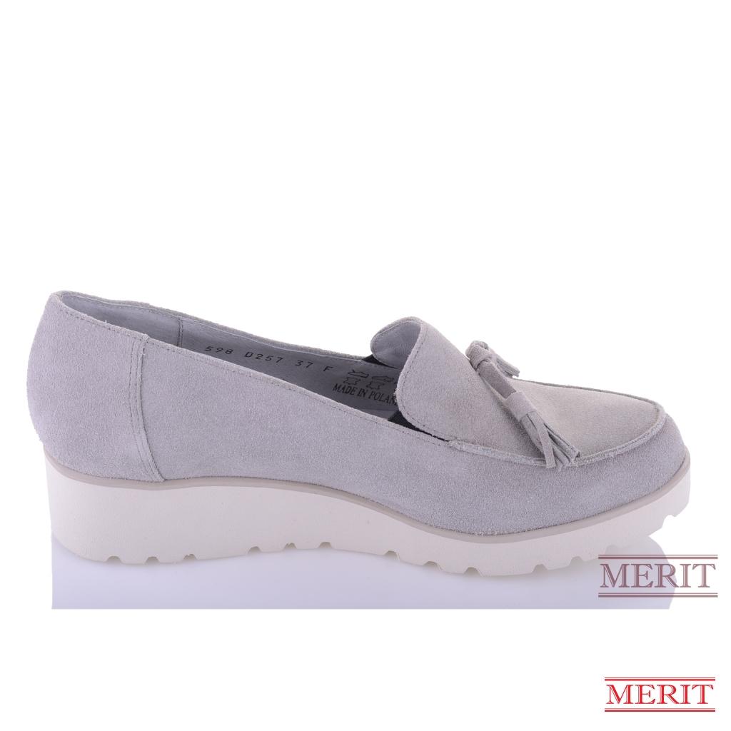Ботинки Kepper