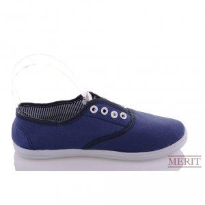 Женская обувь  Marco Piero Код 10722