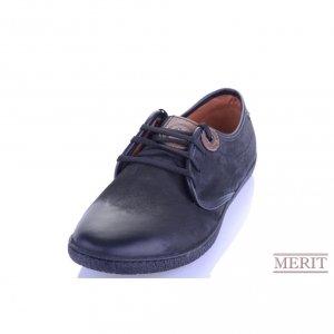 Женская обувь  Marco Piero Код 10529