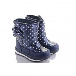 Детская обувь Tom.m Код 8088