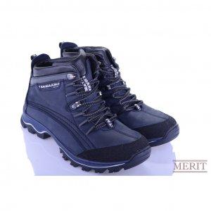 Мужская обувь  Marco Piero Код 9993