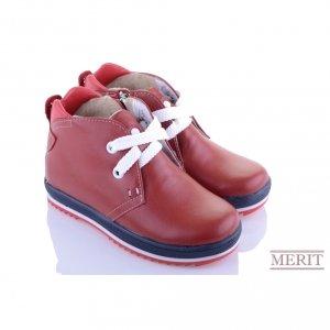 Детская обувь  Marco Piero Код 3620