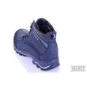 Женская обувь  Marco Piero Код 9875