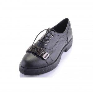 Мужская обувь IKOC Код 10231