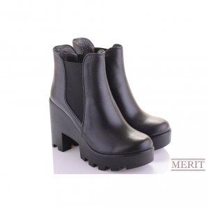 Распродажа осенней и зимней обуви Navigator Код 9888