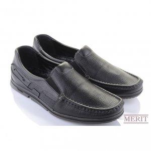 Мужская обувь  Marco Piero Код 4834